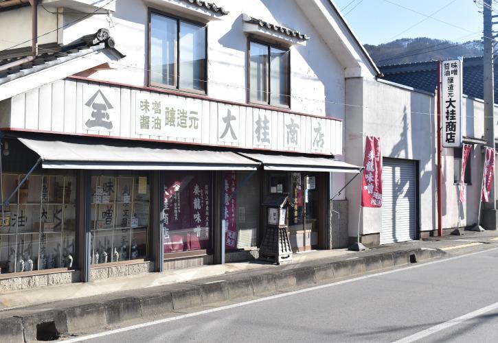 大桂商店|天然醸造・手作り・無添加・生・吟醸のこだわりの信州みそ